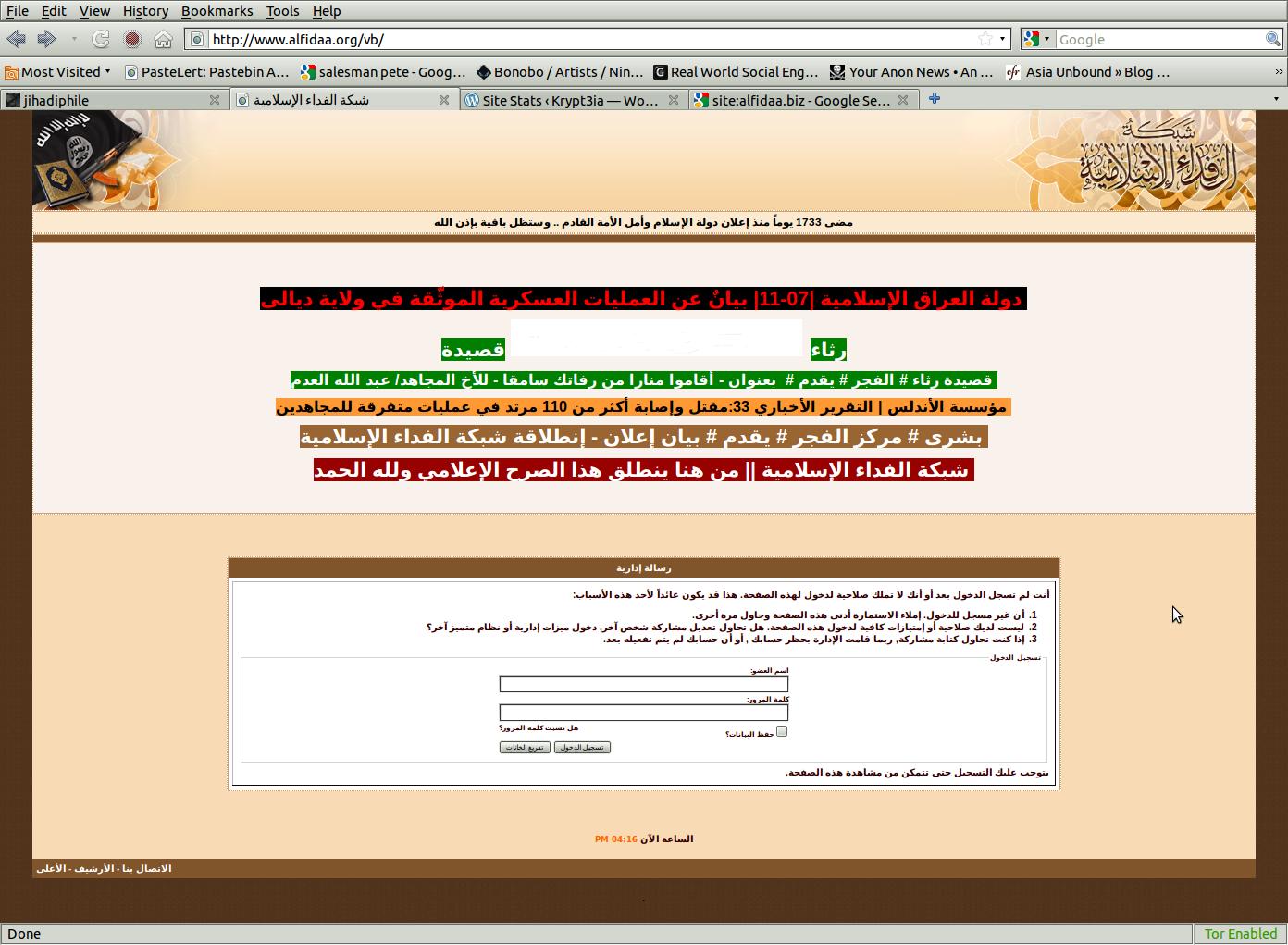 Al Qaeda's New Digital Shingle: Al-Fidaa