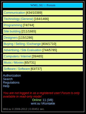 wml.su_forum