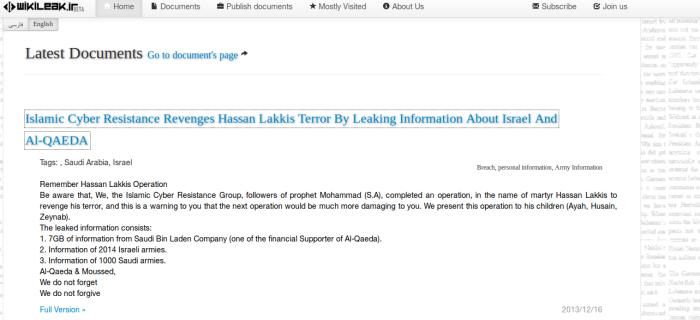 Screenshot from 2013-12-19 14_04_27
