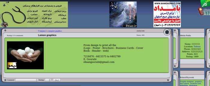 Screenshot from 2013-12-19 14_42_55