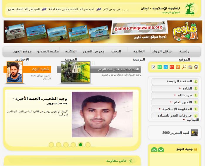 Screenshot from 2013-12-20 08:42:01