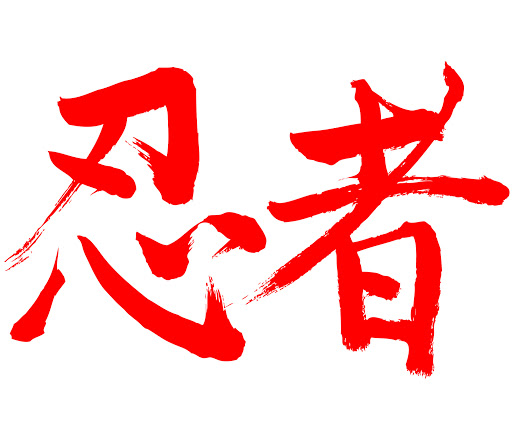 ninja_red