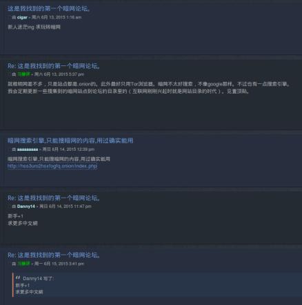 Screenshot from 2015-06-15 09:28:58
