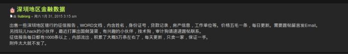 Screenshot from 2015-06-15 17:14:51