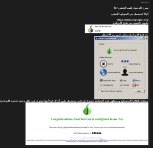 Screenshot from 2015-06-16 10:40:01