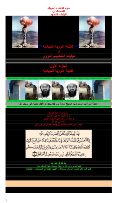 Screenshot from 2015-06-24 09:21:52