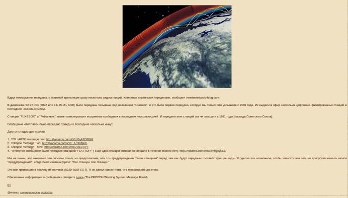 Screenshot from 2015-10-19 10:11:05