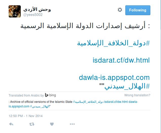 Screenshot from 2015-11-29 11_56_07