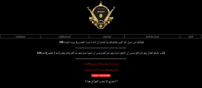 Screenshot from 2016-04-29 08:48:34